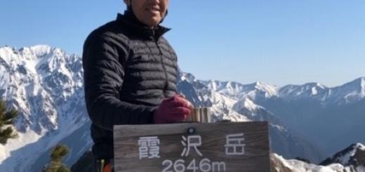 No17_0504_霞沢岳