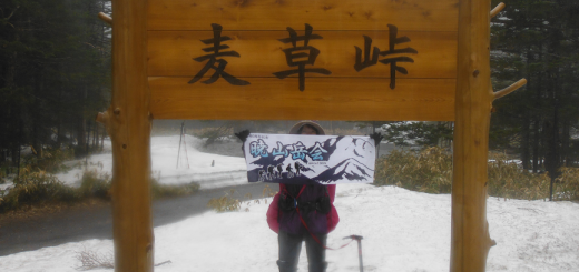 No22_0501_麦草峠