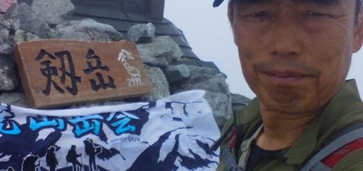 No10_0714_剱岳