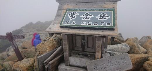 No16_0714_常念岳ec