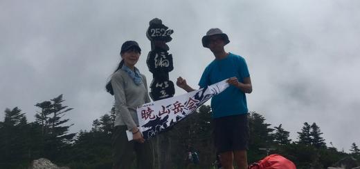 No25_0818_編笠山